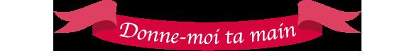 logo-donnemoitamain2
